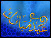 Love for Allah! - Eid Ul-Adha ecards - Events Greeting Cards